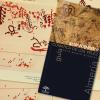 Guía Comarca De Los Vélez-5