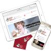 Diseño Web Comercio Electrónico Perrogatoland-